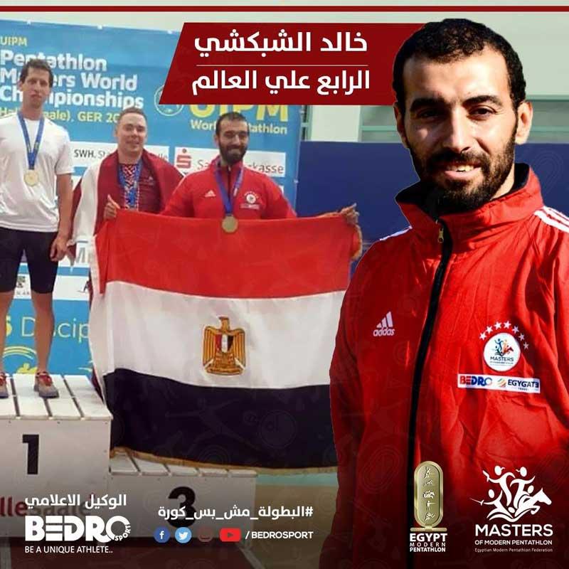 خالد الشبوكشي - خادنشي 22